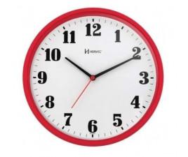 Relógio de Parede Herweg - Vermelho - 6126